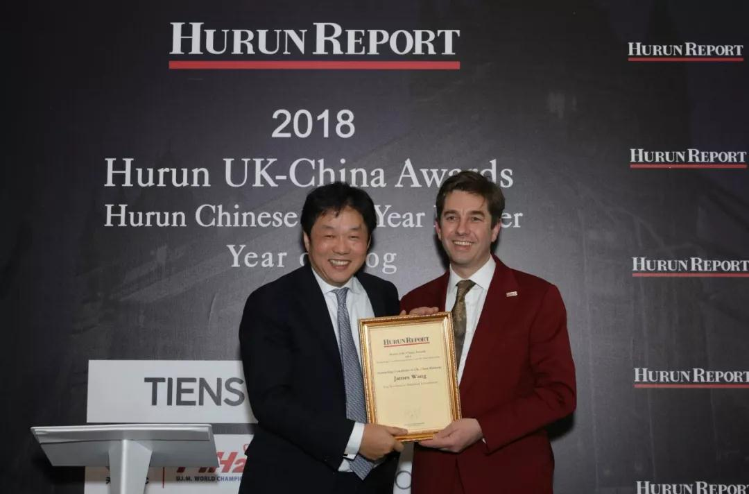 Hurun awards 2018